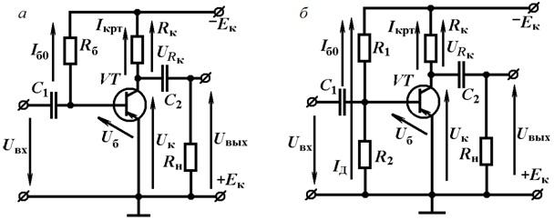 на биполярном транзисторе: